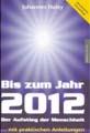 Cover von 2012